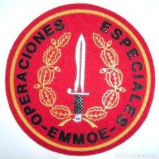 Militaria: PARCHE COE EMMOE FUERZAS ESPECIALES COES. Lote 145291908