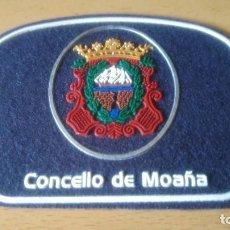 Militaria: POLICÍA TABAR. Lote 110085019
