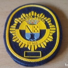 Militaria: POLICÍA TABAR. Lote 110085051