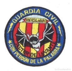 Militaria: GUARDIA CIVIL. SERVICIO AEREO SECTOR DE LEVANTE. Lote 110097563