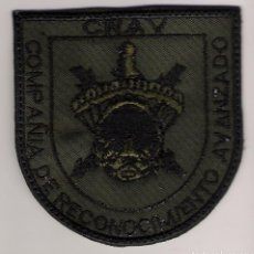 Militaria: PARCHE EMBLEMA CRAV VERDE BRIPAC. Lote 117709896