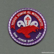 Militaria: SCOUTS DE ESPAÑA - INSIGNIA SCOUT ASDE CANTABRIA - SAN JORGE 2016 - ESCULTISMO. Lote 113519779