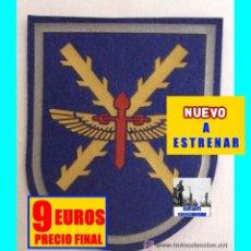 Militaria: PARCHE DE LAS FAMET - FUERZAS AEROMÓVILES DEL EJERCITO DE TIERRA DE ESPAÑA - A ESTRENAR. Lote 114358555