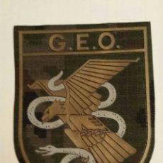 Militaria: PARCHE EMBLEMA PIXELADO BOSCOSO GEO COLOR. Lote 159854120