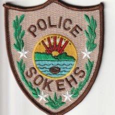 Militaria: MICRONESIA - ESTADO DE POHNPEI - SOKEHS CITY . Lote 118855107