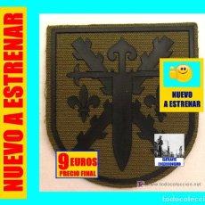 Militaria: PARCHE DE LA FUERZA DE MANIOBRA DEL EJERCITO DE TIERRA DE ESPAÑA - A ESTRENAR. Lote 121790747
