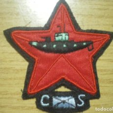 Militaria: EMBLEMA DE SACA DE CORREO SUBMARINO, REPUBLICA, GUERRA CIVIL. Lote 134346435