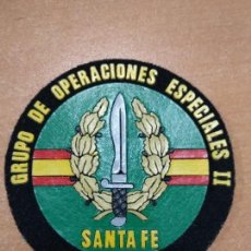 Militaria: ANTIGUO ESCUDO DE BRAZO DE GRUPO DE OPERACIONES ESPECIALES II SANTA FE GRANADA. Lote 124160363