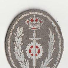 Militaria: PRISIONES - PARCHE DE TELA . Lote 124650611