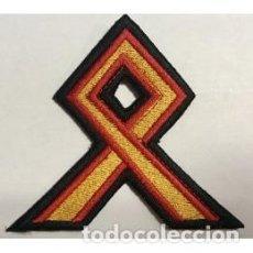 Militaria: GENIAL COCAGRECA DE LA LEGIÓN PARA EL CHAPIRI DE GASTADORES DE BANDERA. Lote 126680911