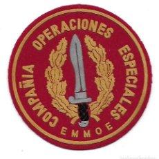 Militaria: PARCHE COE EMMOE. Lote 176239488