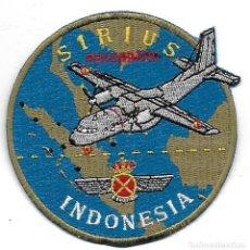 Militaria: PARCHE EJERCITO DEL AIRE AYUDA A INDONESIA 2005 DESTACAMENTO SIRIUS MISION INTERNACIONAL. Lote 128685739