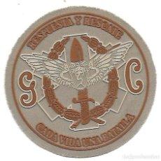 Militaria: PARCHE POLICIA GUARDIA CIVIL GAR RESPUESTA Y RESCATE ARIDO. Lote 132794294