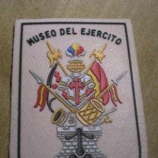 Militaria: RARO Y ESCASO PARCHE DEL MUSEO DEL EJERCITO DEL ALCAZAR DE TOLEDO.. Lote 130735814
