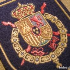Militaria: MUY ANTIGUO PARCHE DE LA GUARDIA REAL. REINADO DE JUAN CARLOS I. EPOCA DE LA TRANSICIÓN.. Lote 130736049