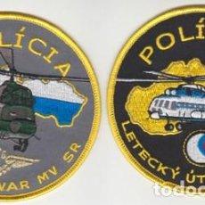Militaria: PARCHES UNIDAD DE HELICOPTEROS POLICÍA RUSA. Lote 131484382