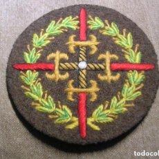 Militaria: EXCEPCIONAL COLECTIVA DE LA LAUREADA DE SAN FERNANDO. GRAN TAMAÑO.. Lote 132107250