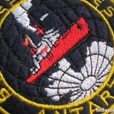 Militaria: PRECIOSO Y MUY RARO PARCHE DEL BUQUE OCEANOGRAFICO HESPERIDES. ANTARTIDA.. Lote 132432142