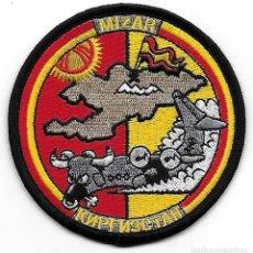 Militaria: PARCHE EJERCITO DEL AIRE MIZAR MISION INTERNACIONAL . Lote 132571178
