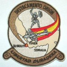 Militaria: PARCHE EJERCITO DEL AIRE DESTACAMENTO ORION LIBERTAD DURADERA MISION INTERNACIONAL. Lote 138926070