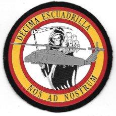 Militaria: PARCHE ARMADA ESPAÑOLA DECIMA ESCUADRILLA. Lote 152642940