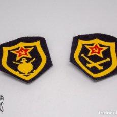 Militaria: PARCHES URSS. Lote 136641850