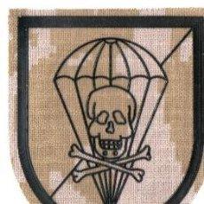 Parche brigada de la defensa operativa del terr - Vendido ...