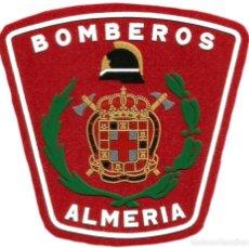 Militaria: PARCHE BOMBEROS ALMERIA - EB00210. Lote 138555338