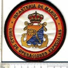 Militaria: PARCHE DE INFANTERIA DE MARINA UNIDAD DE OPERACIONES ESPECIALES. NUEVO SIN USO. Lote 171186870