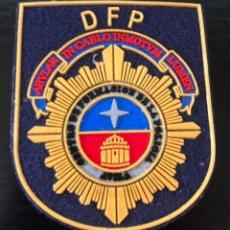 Militaria: PARCHE POLICÍA NACIONAL ALUMNO. Lote 207090280