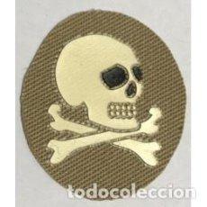 Militaria: PARCHE BOINA LUSITANIA EN COLOR ÁRIDO. Lote 145866682