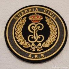 Militaria: PARCHE GUARDIA CIVIL A.R.S. AGRUPACIONES DE RESERVA Y SEGURIDAD . Lote 147627594