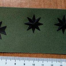 Militaria: PARCHE GALLETA DE PECHO DIVISAS TENIENTE CORONEL SANIDAD. Lote 147725386