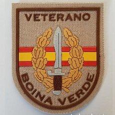 Militaria: PARCHE VETERANO BOINA VERDE COE BOEL EZAPAC ARIDO. Lote 176615403