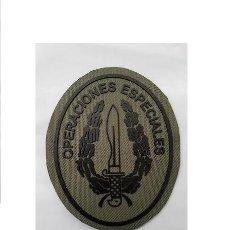 Militaria: PARCHE OPERACIONES ESPECIALES BOINA VERDE COE MOE UOE BOEL EZAPAC FGNE OVALADO VERDE. Lote 188830230