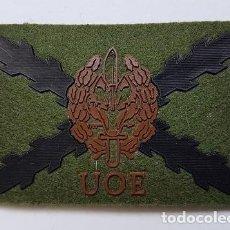 Militaria: PARCHE BOINA VERDE UOE COE MOE VERDE. Lote 188830248