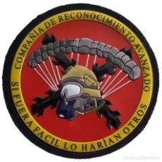 Militaria: PARCHE DE LA BRIPAC. COMPAÑIA DE RECONOCIMIENTO AVANZADO. CRAV. RARO.. Lote 151430082