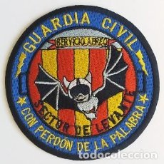 Militaria: PARCHE POLICÍA GUARDIA CIVIL (122). Lote 151458034