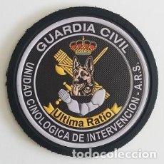 Militaria: PARCHE POLICÍA GUARDIA CIVIL K9 (233). Lote 151458314