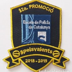 Militaria: PARCHE BENEFICO ESCUELA POLICÍA CATALUÑA (232). Lote 151458866