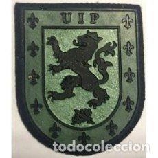Militaria: PARCHE DE LA UIP DEL CUERPO NACIONAL DE POLICIA EN VERDE. Lote 151573766