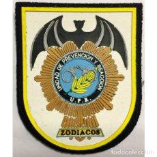 Militaria: PARCHEDEL CUERPO NACIONAL DE POLICIA ZODIACOS. Lote 151573886