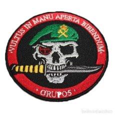 Militaria: PARCHE BORDADO CALAVERA GRUPO 5 DE LA GUARDIA CIVIL. Lote 153710470