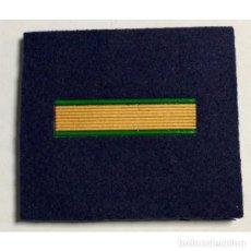 Militaria: DIVISA CHANDAL PARA EL EJRCITO DEL AIRE VARIOS EMPLES VER DESCRIPCIÓN. Lote 152607102