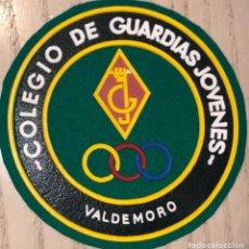 Militaria: PARCHE COLEGIO GUARDIAS JÓVENES GUARDIA CIVIL. Lote 207089663
