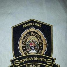 Militaria: PARCHE POLICÍA PORTUARIA BARCELONA. Lote 155269026