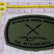 Military - PARCHE MILITAR. EJÉRCITO ESPAÑOL. BATALLÓN DE CUARTEL GENERAL CIA INTELIGENCIA - 155307566