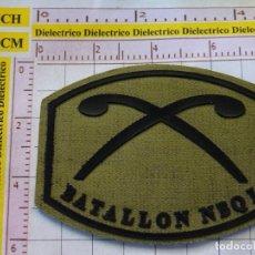 Militaria: PARCHE MILITAR. EJÉRCITO ESPAÑOL. BATALLON NBQ VALENCIA I. DEFENSA NUCLEAR BIOLÓGICA QUÍMICA. Lote 155489374