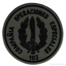 Militaria: PARCHE COE 103 FUERZAS ESPECIALES COES. Lote 255927485