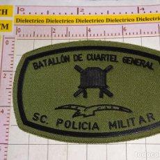 Militaria: PARCHE MILITAR. EJÉRCITO ESPAÑOL. SC POLICIA MILITAR BATALLÓN DE CUARTEL GENERAL. Lote 155854814